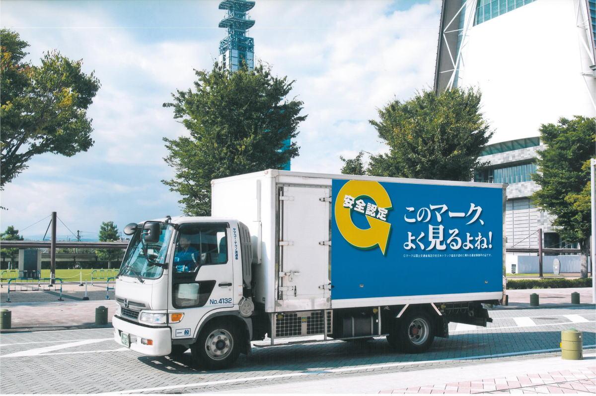 ヤマコー・テクノ流通株式会社