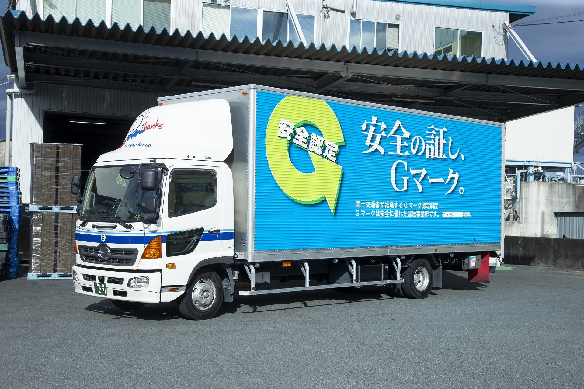 徳三運輸倉庫株式会社