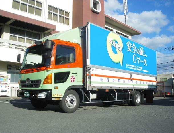 姫路合同貨物自動車株式会社