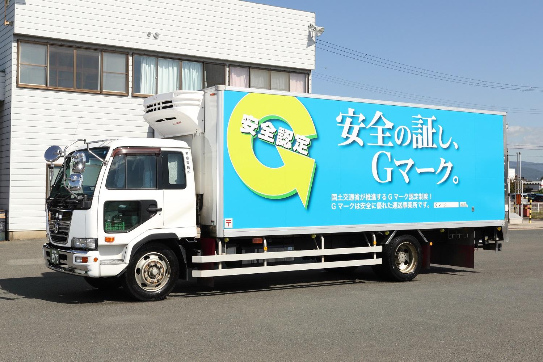 岩泉自動車運輸株式会社