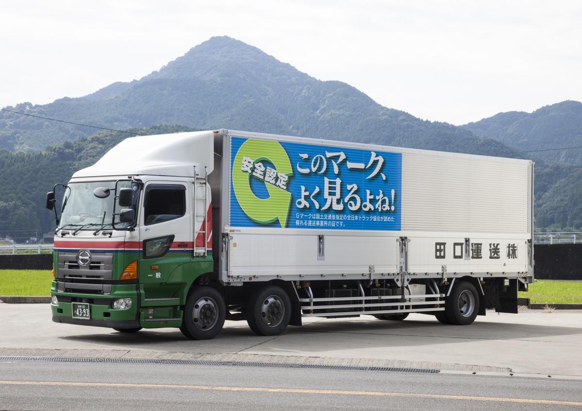 田口運送株式会社