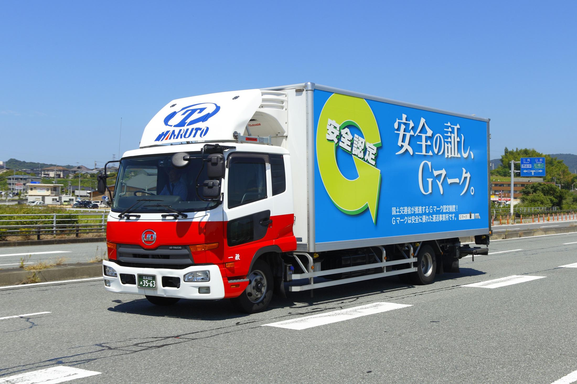 株式会社丸都運輸熊本