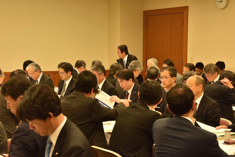 自民党「予算・税制等に関する政策懇談会」