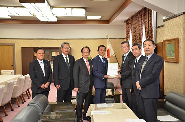 麻生太郎財務大臣に対する陳情を行いました