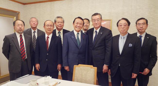麻生太郎副総理・財務大臣に対する陳情